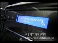 LG 네트워크 스토리지 4베이 N4B1ND4 NAS복구사례