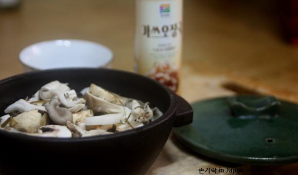 가을보약 버섯을 이용한 일본풍 버섯밥
