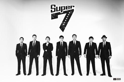 슈퍼 7콘서트와 진정성
