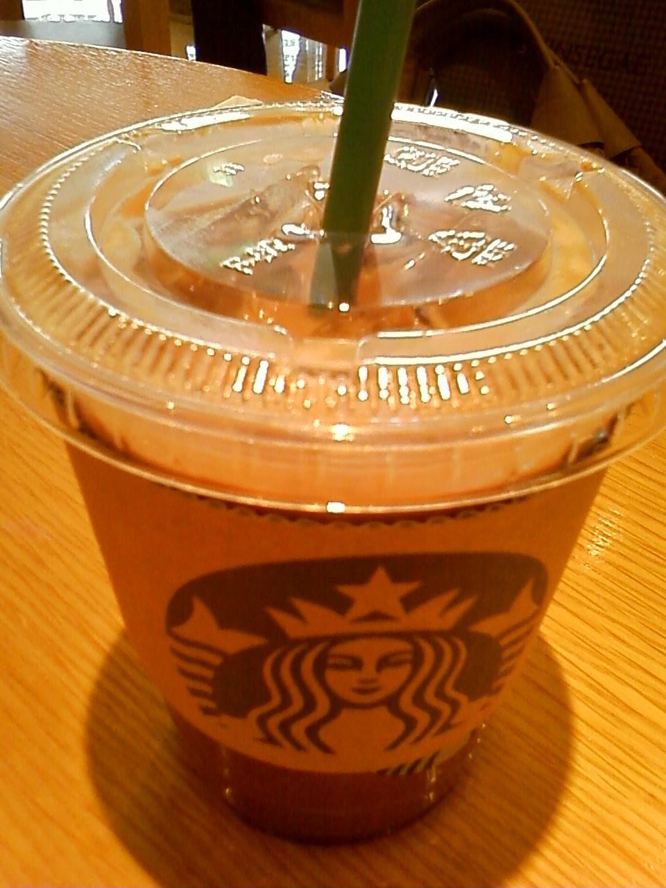 짭짤한 커피와의 대결