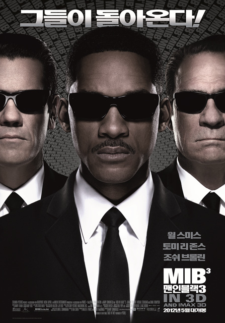 [영화] 맨 인 블랙 3 (Men in Black III, 2012) _ (..