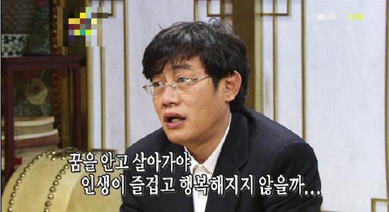 박근혜와 문재인의 서해공동어로