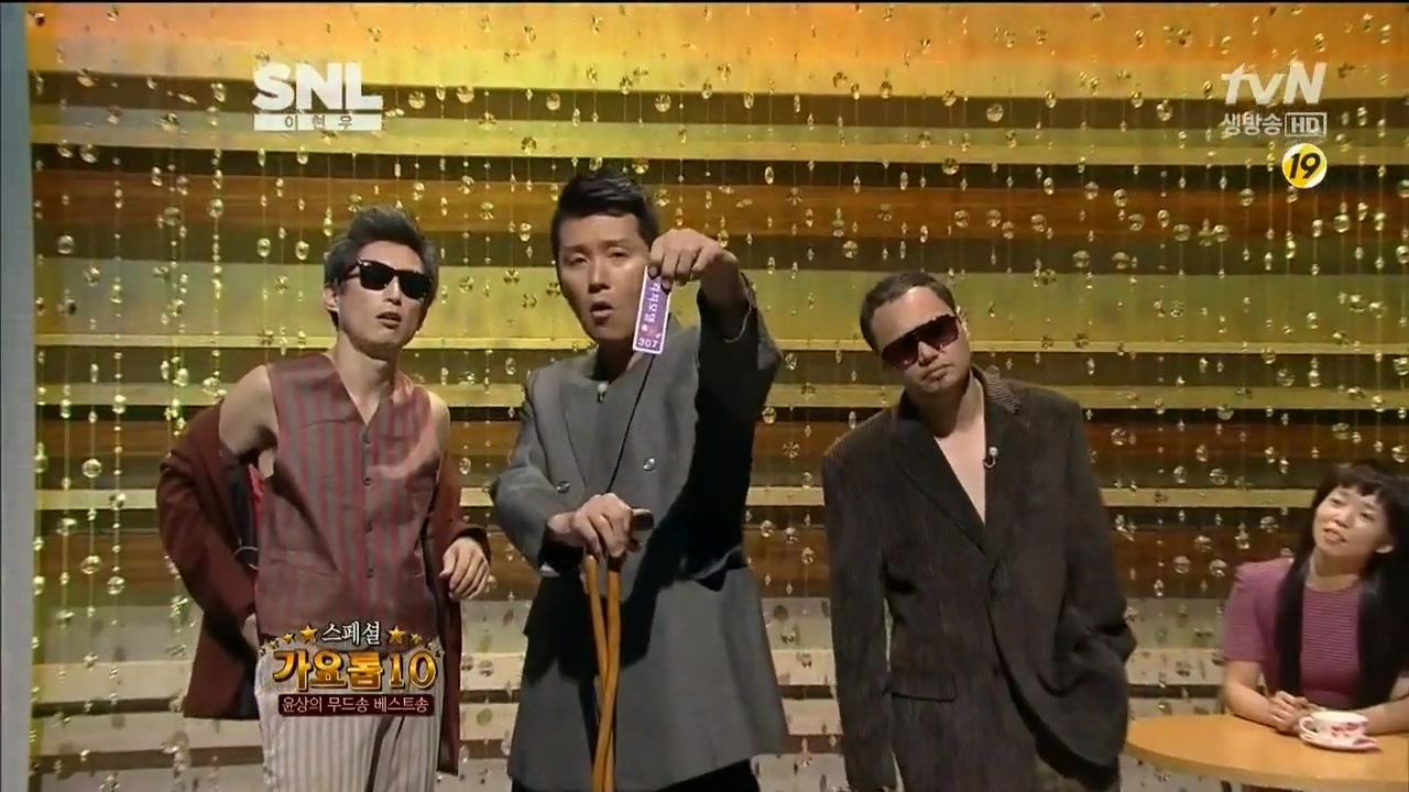 SNL 코리아 시즌3 4회