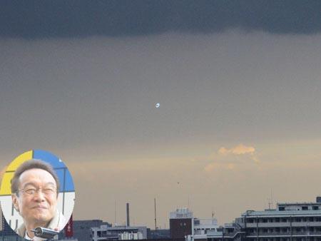 성우 카미야 아키라씨가 촬영한 UFO(?) 사진이..
