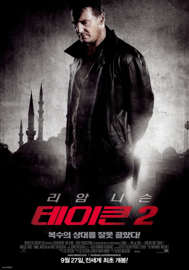 Taken2 (2012)