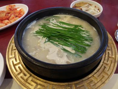 네번째 즐거운 식# 강남에서 먹은 도가니탕