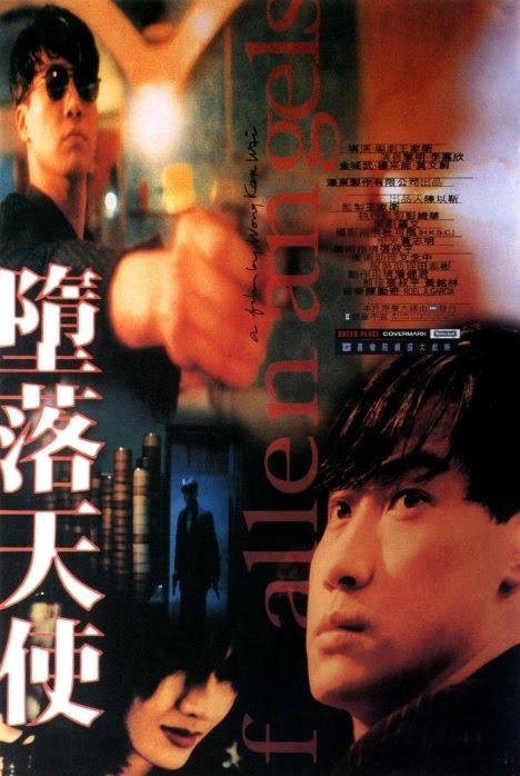 타락천사, 墮落天使: Fallen Angels, 1995
