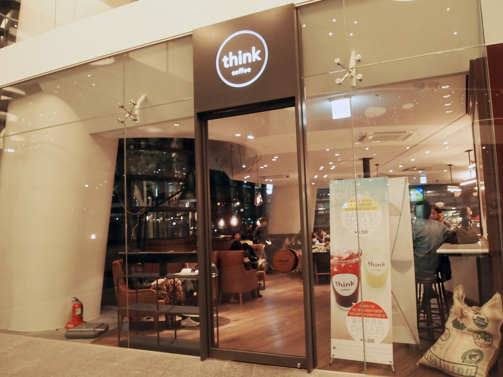 광화문 think coffee.띵크커피:/카푸치노 캐롯케..
