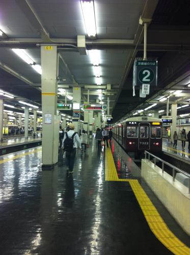 오사카 2일째 (3)