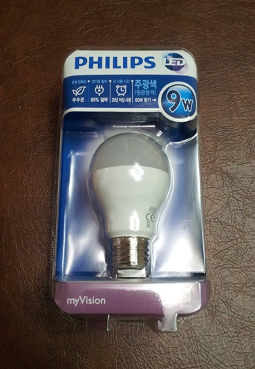 필립스 LED 전구 9W