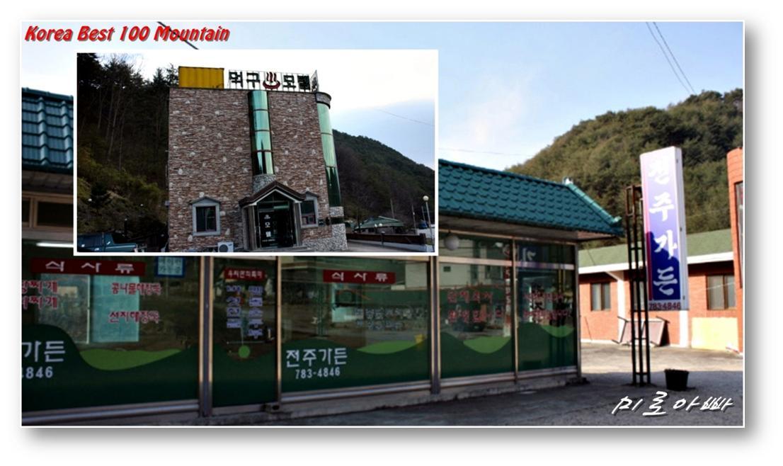 [100대 명산 #006] 경북 울진 응봉산