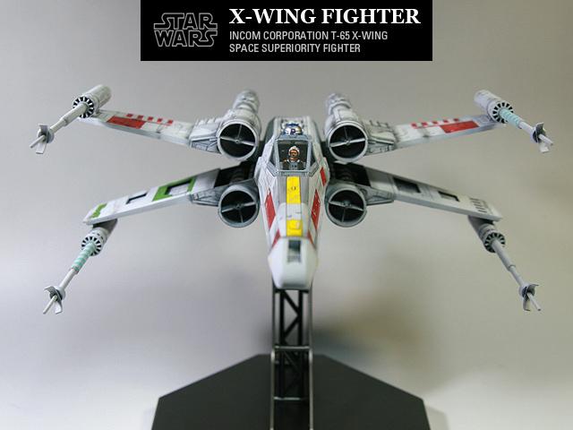 [완성] 1/48 X-Wing Fighter