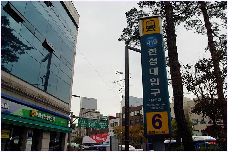 12_1025 [걷고 싶은 서울길] 북악 스카이웨이 한..