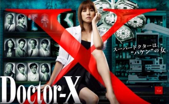 닥터 X  외과의 다이몬 미치코 2012// 일드