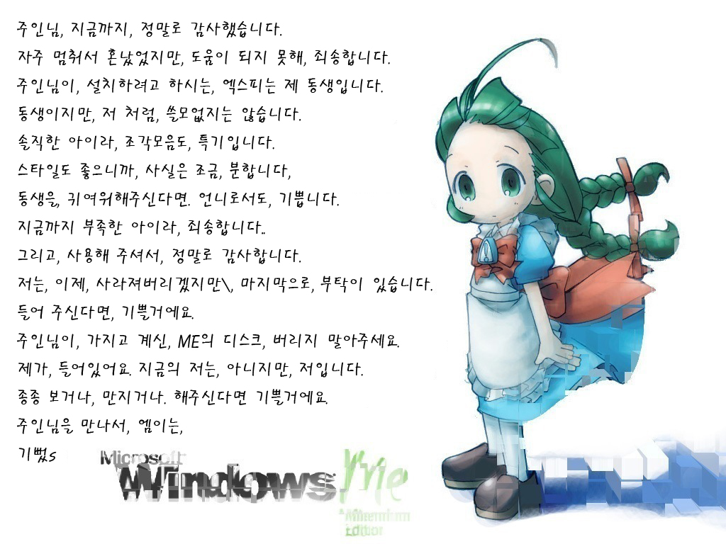 [2ch][os] XP빠「아직 XP는 버틸 수 있어」