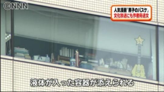 뉴스 화면에 잡힌 성우 기부 유우코씨의 독특한 기타..