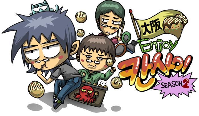 2012-438. 일본 칸사이 여행기(Season.2) - (7..