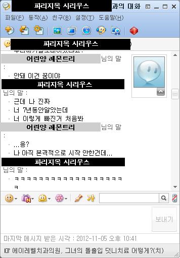 [방송] 인피니트의 깨알 플레이어 3화 (성산동 프..