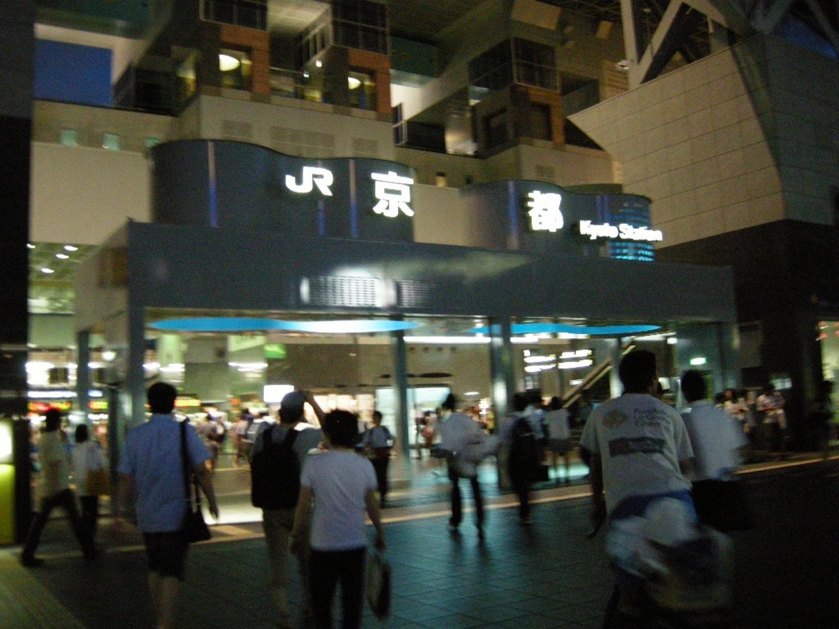 2012 여름휴가 - 친구들과 함께 오사카로 (2)