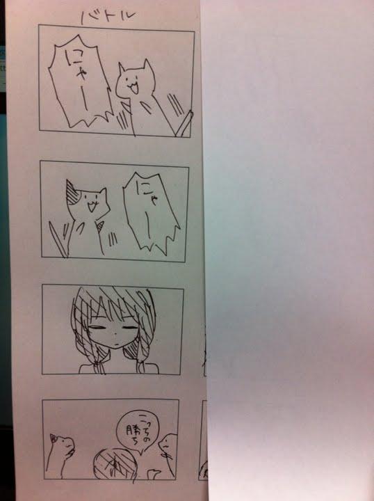 [2ch][만화] 무제 4컷 노트 사왔으니까 앵커로 4..
