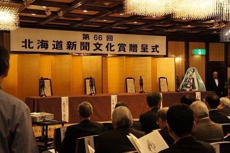 하츠네미쿠가 홋카이도신문 문화상을 수상했는군요