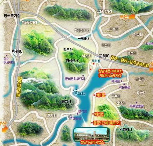 2012.11.06 청남대