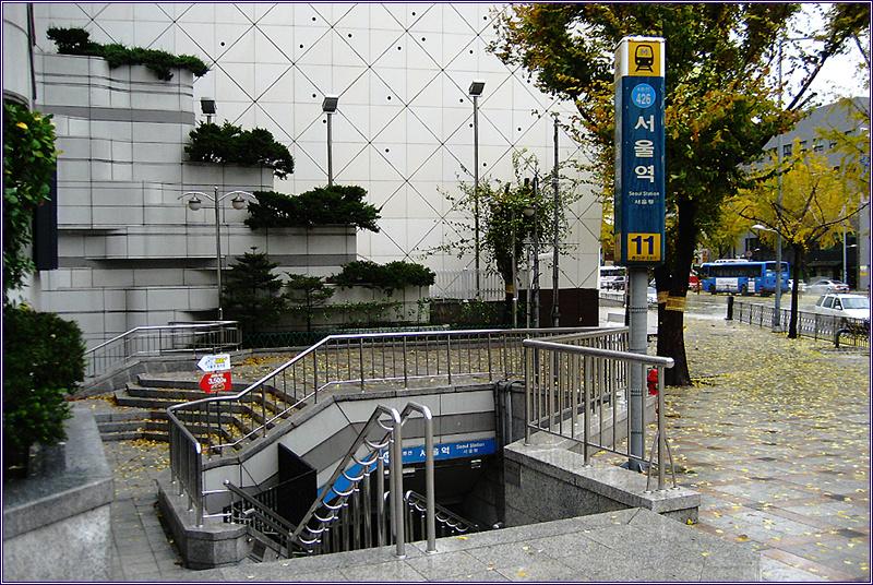 12_1111 [걷고 싶은 서울길] 남산 순환 산책 1 길 ..