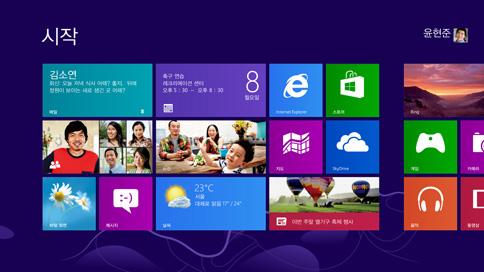 윈도우8 출시, N스크린 서비스의 대응은?