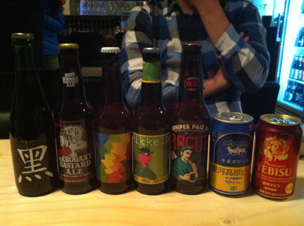 미국, 덴마크, 일본 맥주 마시기