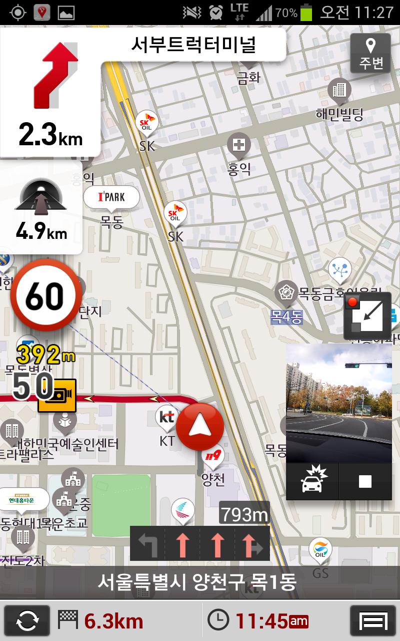스마트폰 네비게이션의 결정판 T map 4.0