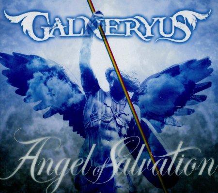 갈네리우스 신곡- ANGEL OF SALVATION(M/V)