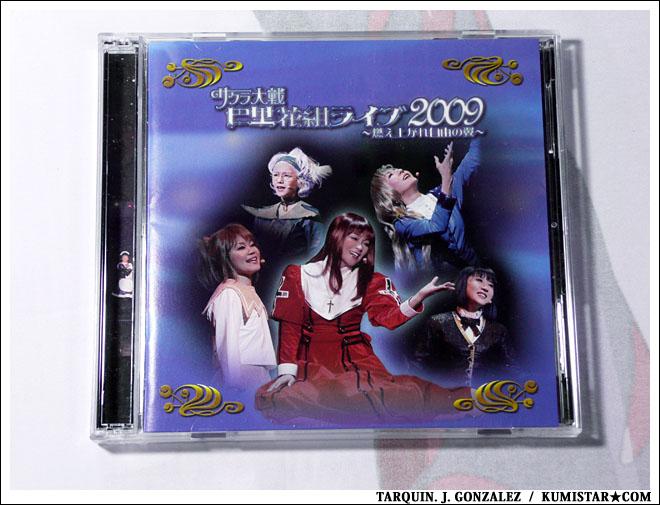 サクラ大戦・巴里花組ライブ2009 ~燃え上がれ自..