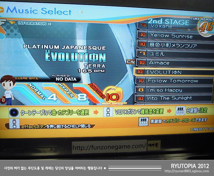 2012-465. EVOLUTION(A), 旅人リラン(A) B..