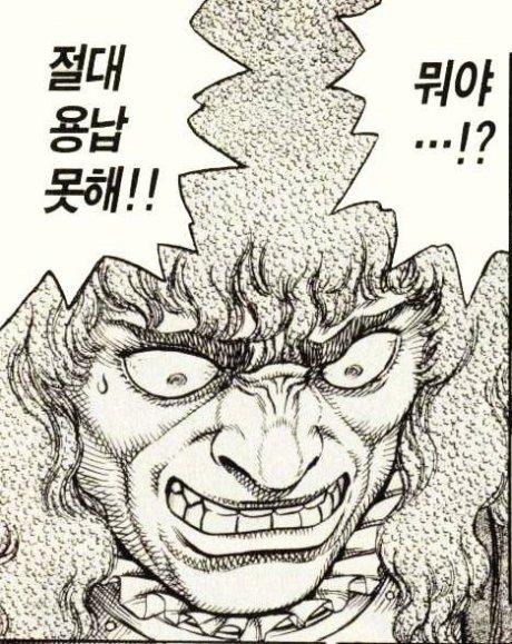 마이 걸 5권 <완>