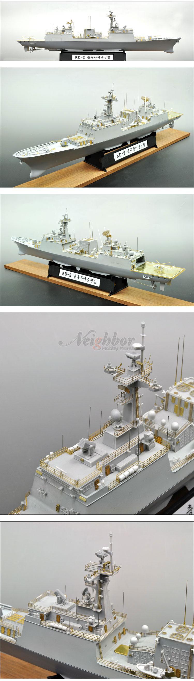 하비갤러리 1/350 KD-2 이순신급 발매.