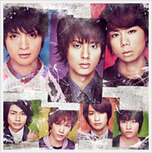 2012년 11/26일자 주간 오리콘 차트(single 부문)
