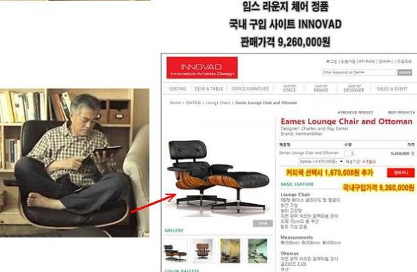 문재인의 의자값이 얼마든간에 돈쓰고 할 권리가 있..