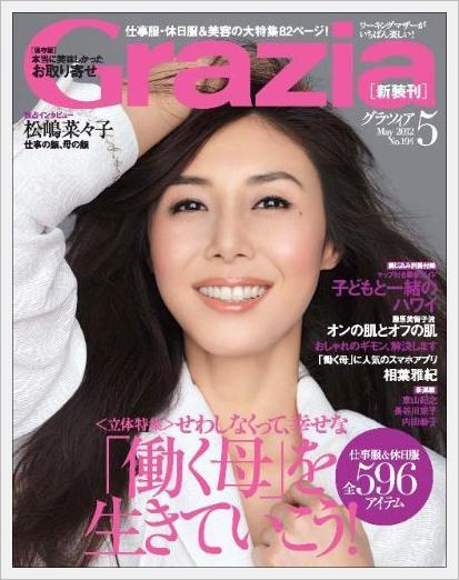 '제멋대로 여왕' 복귀의 마츠시마 나나코. 다시 TV에..