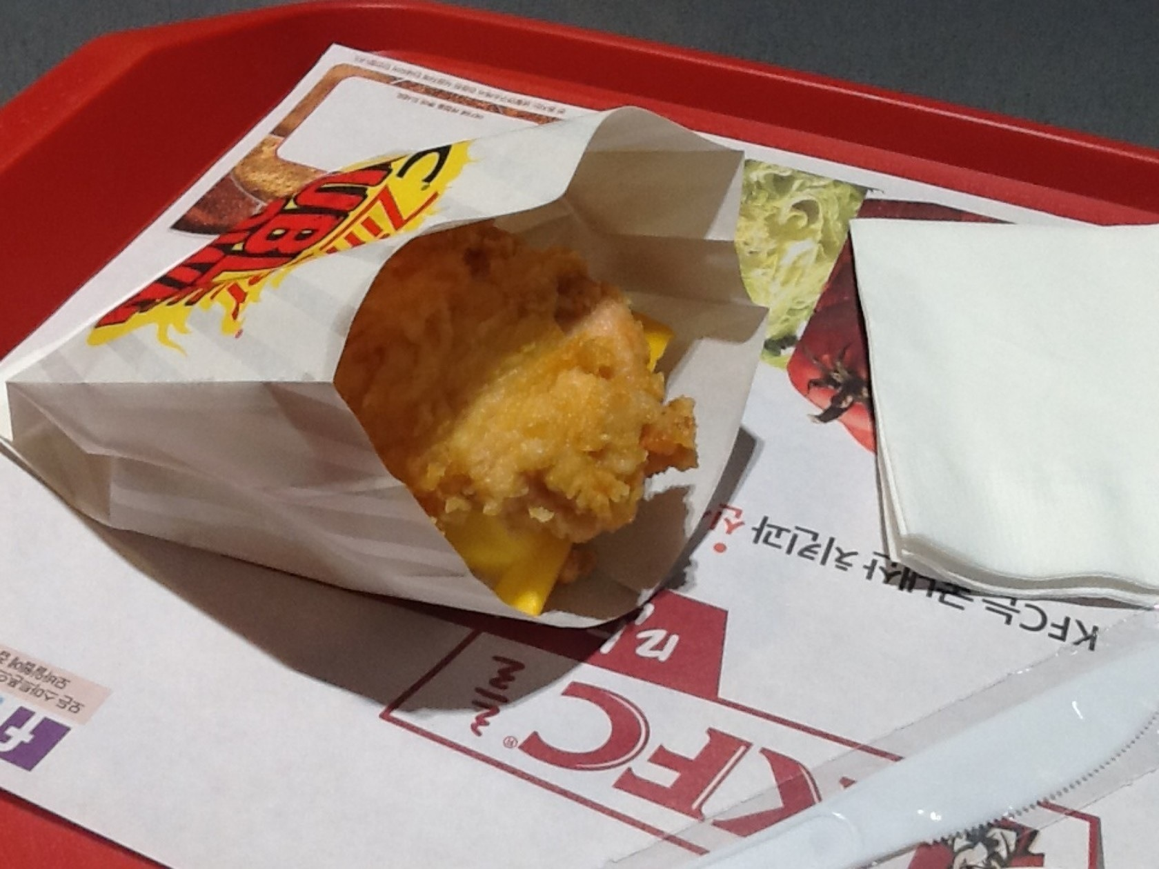 KFC 대란에 동참- 징거더블다운