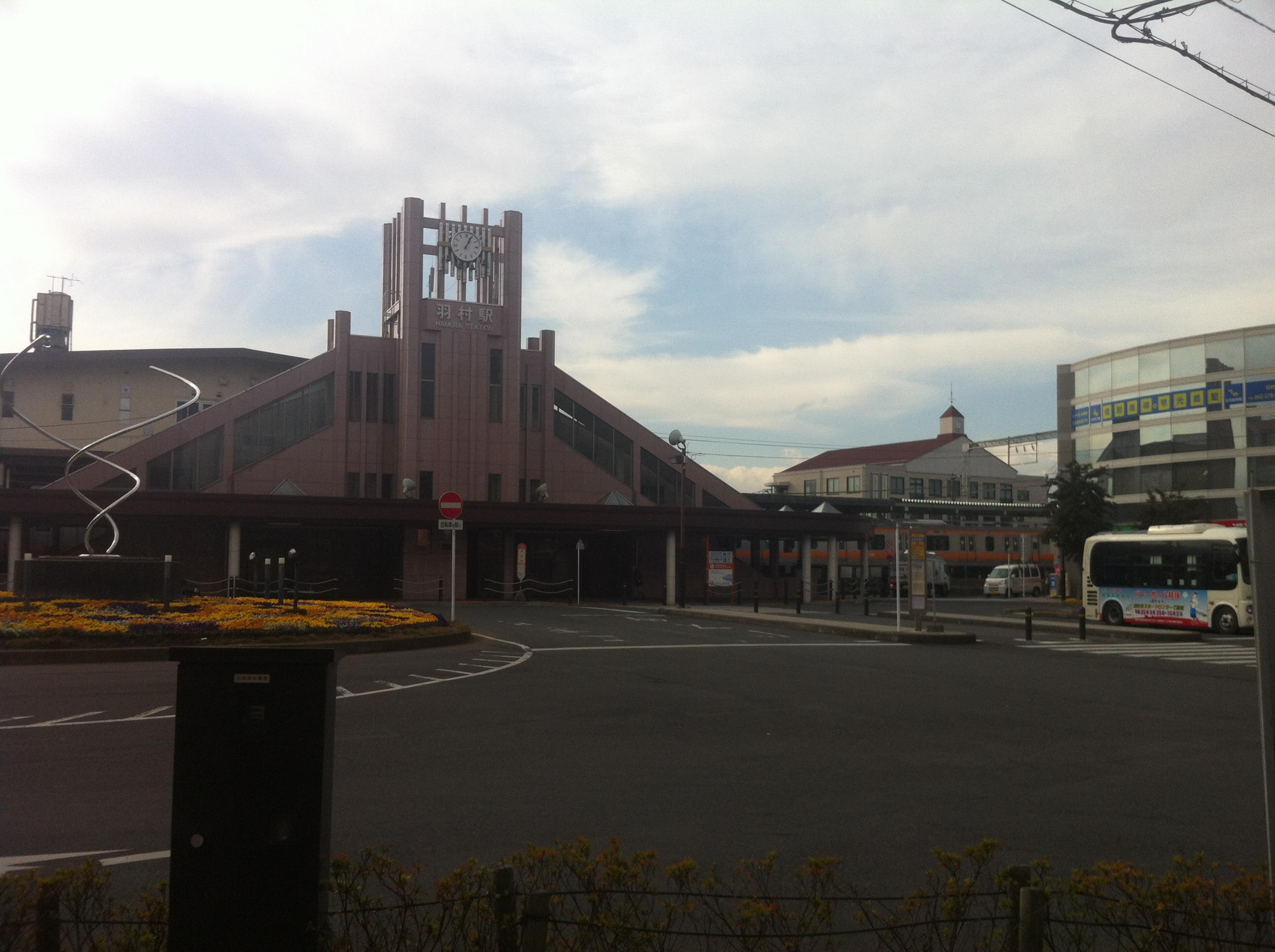 일본다녀온 사진