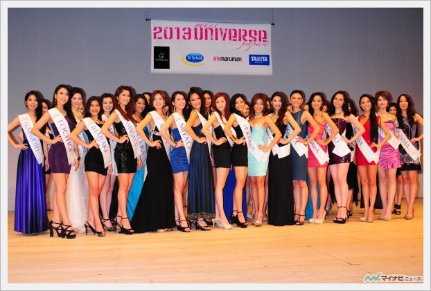 '2013 미스 유니버스 재팬' 대표 최종 후보 44명이 결정
