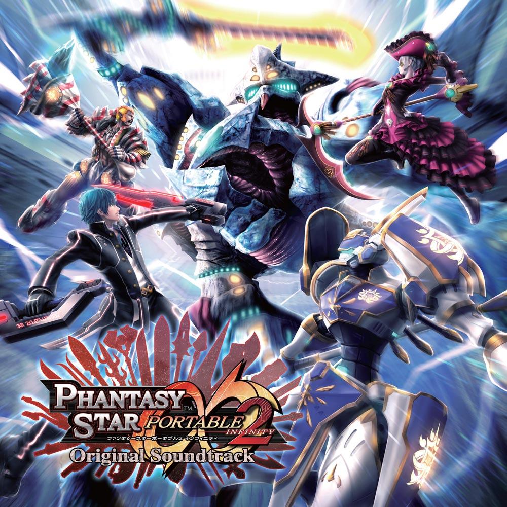 Phantasy Star Portable 2 Infinity Original Soun..