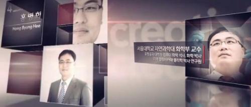 테크플러스 2012에서 만난 꿈의 신소재 그래핀!