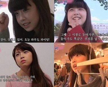 [아이유닮은꼴]17세 인터넷 쇼핑몰 사장 김수경 1..