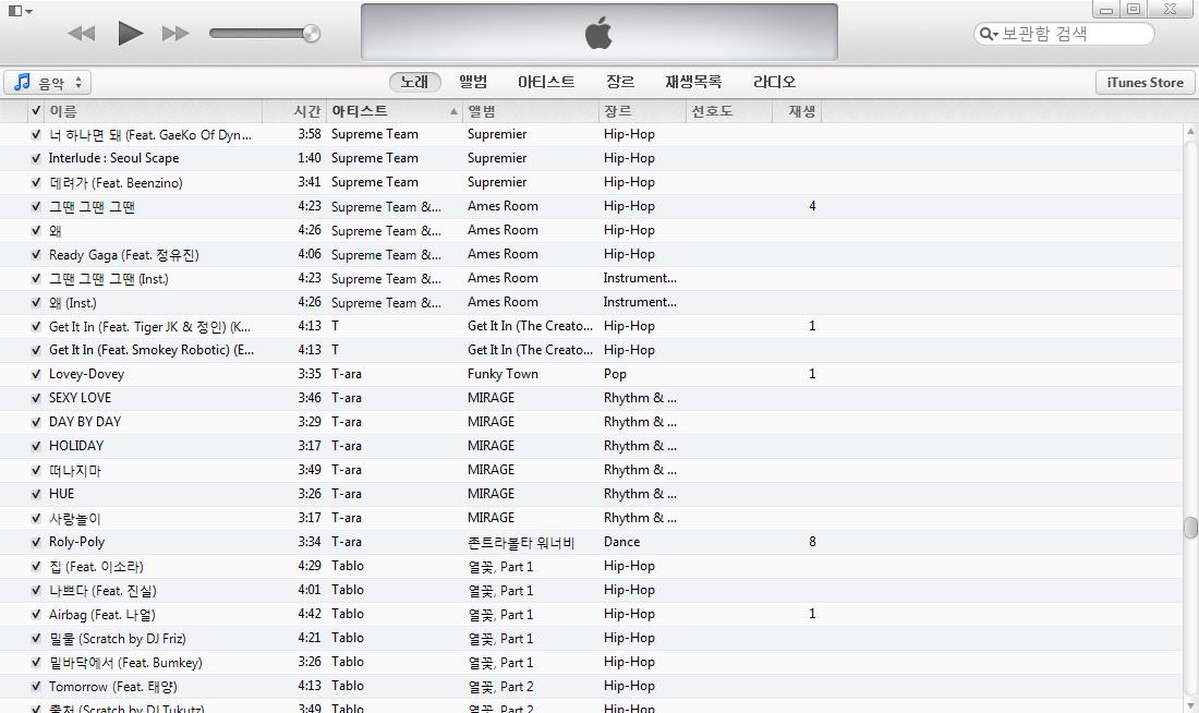 iTunes 11 업데이트