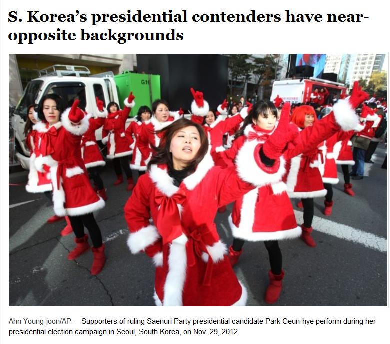 """""""박근혜와 붉은색"""" ^^"""