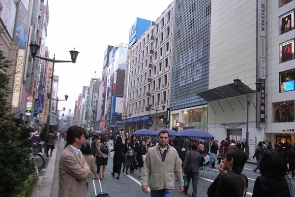 일본출장기록 - 도쿄(20081103~08)