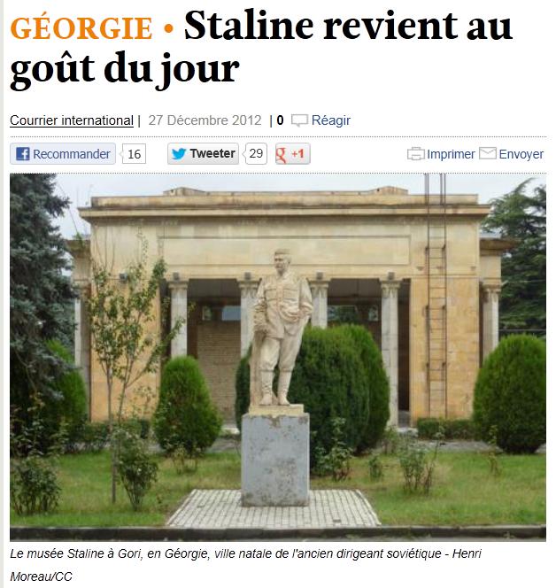 조지아의 스탈린,'내 무덤에 침을 뱉어라'