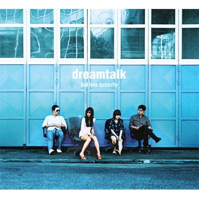 2012 음반 결산