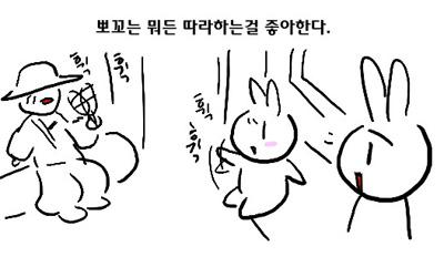 [제62회] 뀨뀨의 육아일기 제61화. 흉내내기2